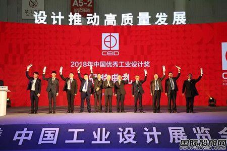"""""""蓝鲸1号""""荣获2018年中国优秀工业设计奖金奖"""