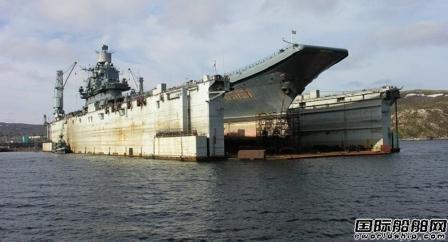 俄罗斯将打捞沉没浮动船坞
