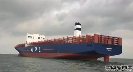 北船重工达飞系列改装船二号船交付