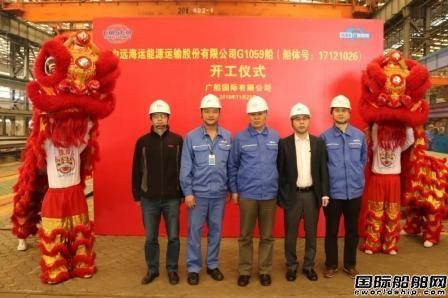 广船国际11.4万吨新造原油2号船开工
