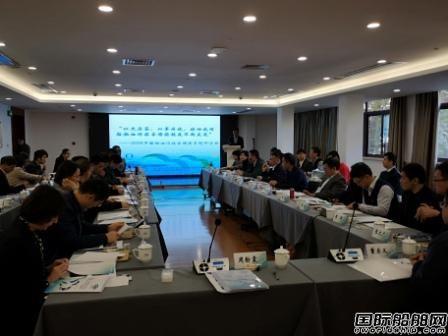 船舶污染损害赔偿制度专题研讨会在上海举行