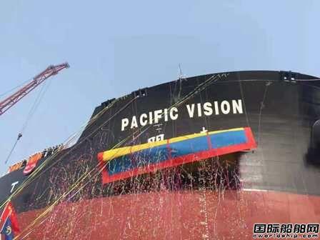 外高桥造船交付全球首艘智能VLOC