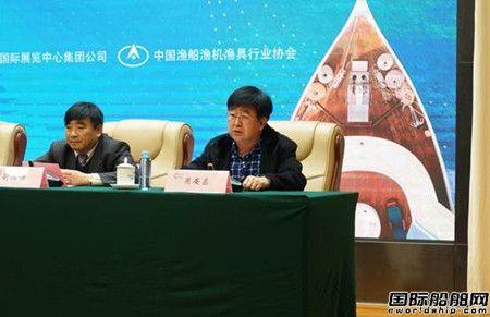2019中国船艇大会暨中国国际船艇产业博览会明年在沪举行