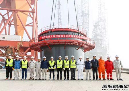 振华重工交付上海打捞局800T起重机回转下支撑