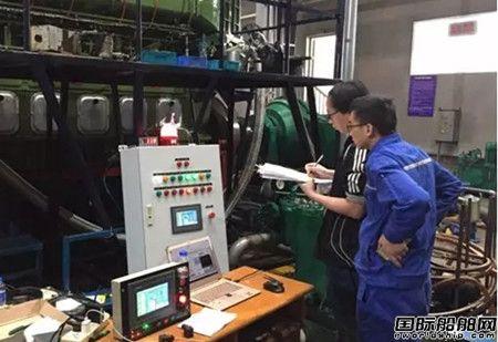 重庆红江双燃料船用大功率柴油机电控系统通过船级社型式认可