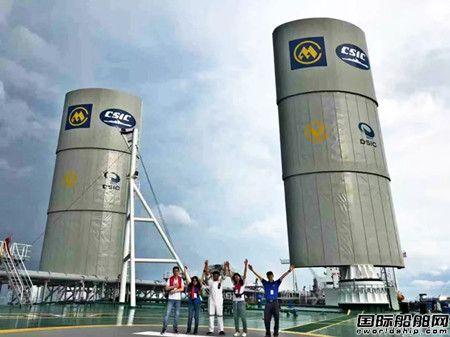 """全球首艘风帆VLCC""""凯力""""轮首航靠泊新加坡"""