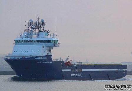 Solstad Offshore获2艘PSV租船合同