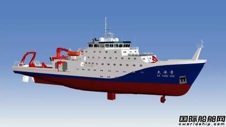 我国首艘全球级综合调查船下水