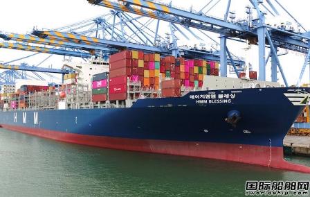 现代商船:2021年将占东西航线7%的市场份额