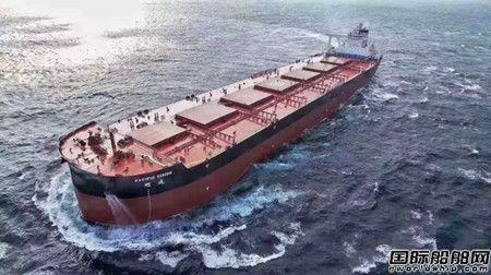 全球首艘入级DNV GL智能矿砂船成功交付