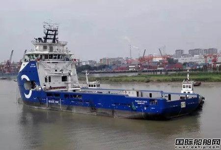 广东中远海运重工PSV收官项目试航创最短时间纪录