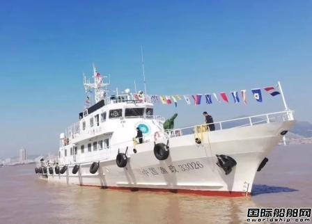 同方江新建造高速渔政船正式交接入列