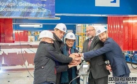 德国MV Werften进一步扩大造船能力