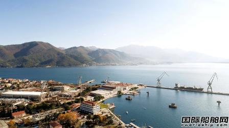 达门与Adriatic Marinas合作重建黑山Bijela船厂