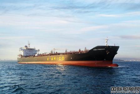 d'Amico Tankers签约一艘MR型油船售后回租合同
