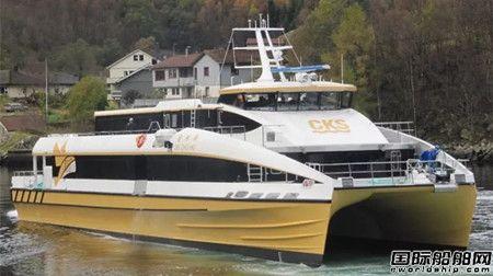 """全球最先进碳纤维高速客船""""银珠湖""""启航"""