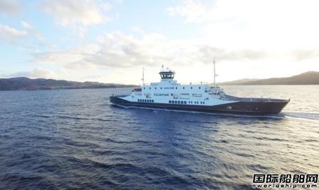 瓦锡兰首次船舶自动靠泊系统试验成功