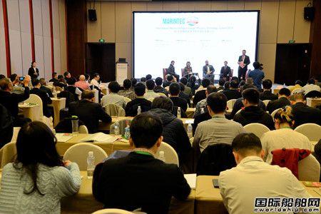 2018船舶智能能效技术国际高峰论坛在沪举行