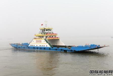 镇江船厂一艘60m全回转车客渡船出厂