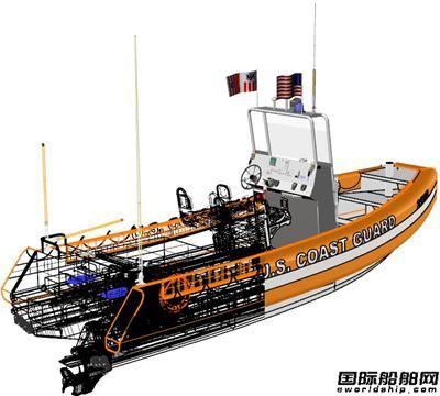 沃尔沃遍达为USCG新型刚性船体充气艇配套