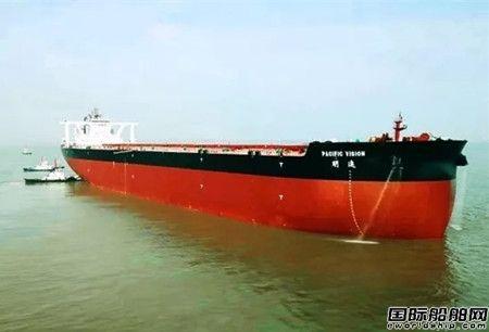 上海中远海运船务完成全球首艘智能VLOC新船出口代理