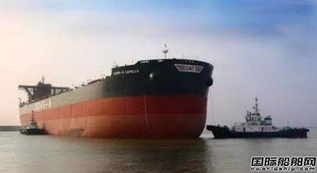 青岛造船厂一艘续建20.6万吨散货船进坞