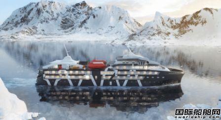 V.Ships Leisure获南极探险船技术管理合同
