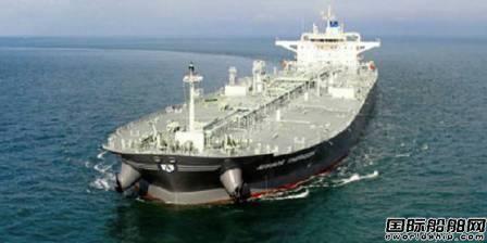 Okeanis在建VLCC获荷兰银行5900万美元融资