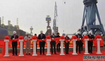 华润大东为古巴建造22000吨举力浮船坞顺利出坞
