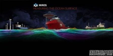 Minos将向巴西国油提供8套溢油检测系统