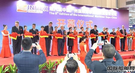 2018第八届广州国际海事展盛大开幕