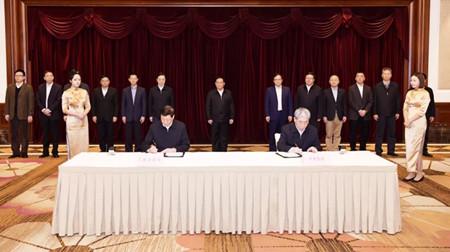 中船集团与上海市政府签署战略合作框架协议