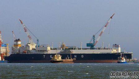 """""""Maria Energy""""抵达德克萨斯州LNG出口终端并装货"""