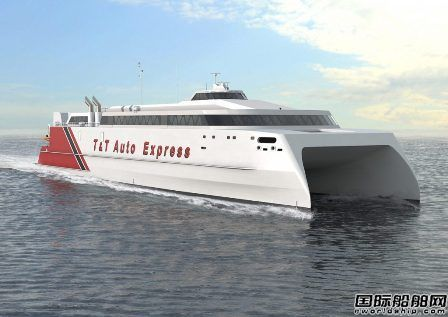 Austal获1艘高速车客双体船订单