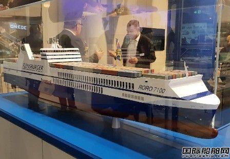 FSG获2艘4000车道米滚装船订单