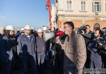担心船厂破产,Uljanik船厂工人再次罢工