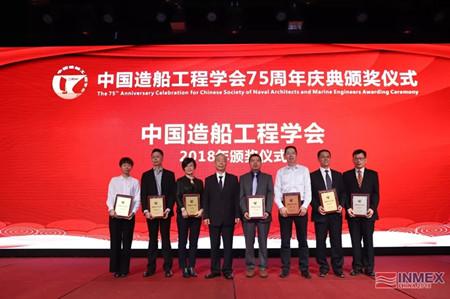 中国造船界再添8位船舶设计大师