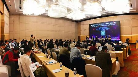 第六届船舶经纪人(上海)会议暨年终聚会成功举行