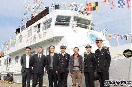 """武船院设计""""中国渔政33026""""正式交船"""