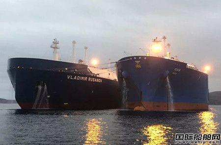 """Vladimir Rusanov""轮首次完成 LNG""船船过驳""作业"