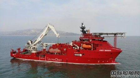武船MT6023型深潜水工作支持船顺利试航