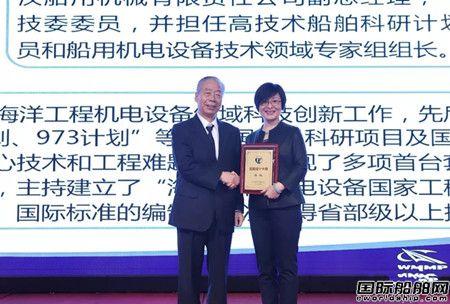 """配套领域首位~武汉船机汤敏荣获""""船舶设计大师""""称号"""