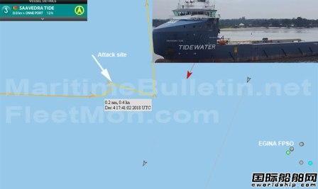 Tidewater一艘OSV在尼日利亚遭海盗袭击