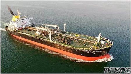 MARIC两船型获中国造船工程学会科技奖一等奖