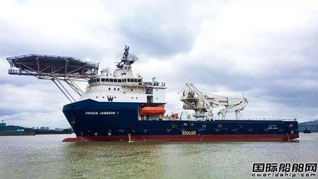 马尾造船成功交付一艘86米多用途平台供应船