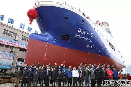 """我国首艘载人潜水器母船""""深海一号""""下水"""
