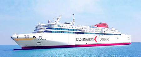 全球航速最快双燃料豪华客滚船命名