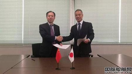 丰昌船务与日本VOLCANO株式会社签署合作协议