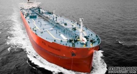 中远海运重工获2艘LR2型成品油船意向书