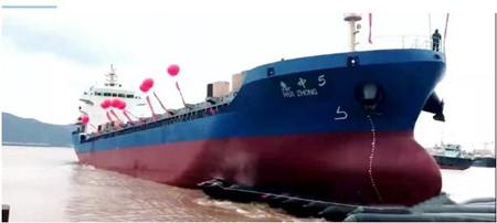振兴船舶为烟台港建造首艘集装箱船下水